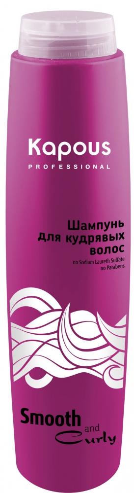 Kapous шампунь для кудрявых волос отзывы
