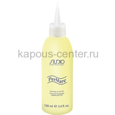 """Лосьон для химической завивки волос серии Kapous """"PerMare"""" 0, 100 мл."""